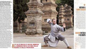 Shaolin Camp